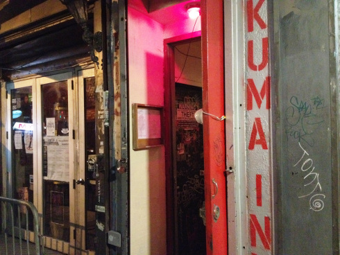 Kuma Inn entrance
